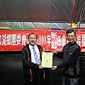 106.12.13 口湖鄉團委會會長交接典禮