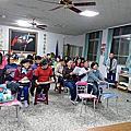 106.12.13 北港鎮團委會辦理12月份月會