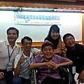 103.05.17103年身心障礙青年服務知能研習營