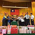1030 救國團64週年團慶暨趣味競賽