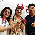 105.10.19 捐血活動