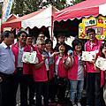 104.10.25鹿谷鄉團委會參與團慶園遊會活動