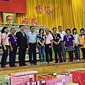 105.10.30 鹿谷鄉團委會-救國團64週年團慶