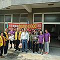 20160326-水上鄉團委會辦理分享食物傳遞幸福活動