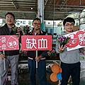 20170219大林鎮捐血活動
