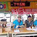 20170513市東區捐血