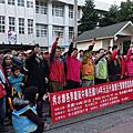 慶祝中華民國104年元旦升旗健行典禮暨關懷弱勢族群