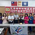 2015年5月分救國團秀水鄉團委會活動跟慶祝母親節