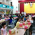 105.6.15致贈埔心國小校外比賽表現優異學生禮物
