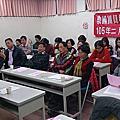 105.02.16員林市團委會-2月份月會