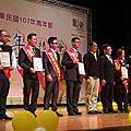 1070319永靖活動組長張瑞麟榮獲社會優秀青年