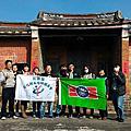 1070321接待縣團會鄉鎮參訪 永靖