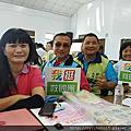 1070902救國團彰化縣團委會第三季社會團務工作會報