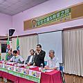 1070913彰化縣真善美聯誼會~葛永光主任座談會