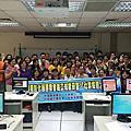 103年-義工服務知能研習-社群媒體研習營