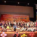 104年-彰化縣各界慶祝中華民國青年節