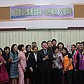 106年-新卸任總幹事交接典禮