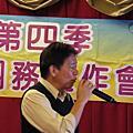 2014-12-07 第四季團務會報