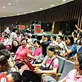2014-08-11 大東文化藝術中心