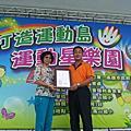 2014-08-01 星星兒活動