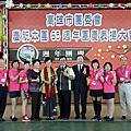 106.10.22救國團65周年團慶花絮