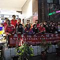 1050129『歲末補冬幸福年菜福老團圓餐會』公益活動