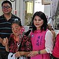 106年母親節活動