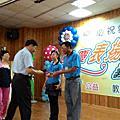 103年救國團團慶之表揚典禮