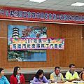 107-108年救國團高雄市團委會義工領導幹部職前工作講習暨107年第一季團務會報