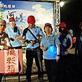 107.04.22-世界地球日-河堤公園音樂會