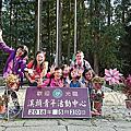 107.05.19-弱勢關懷服務知能研習營