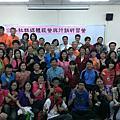 CYC社群研媒體研習營