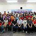 1040830社群媒體互動服務研習營