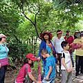 1050814~行政、活動、研發組「分組聯誼活動~洲仔濕地生態公園探索」知性半日之旅