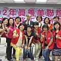 2013年真善美聯誼會婦女工作研習會