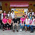 106-5-8救國團五股團委會貿商社區公益指壓服務-資訊隊