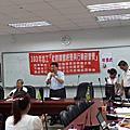 2014-08-09-103年社群媒體經營與行銷研習營