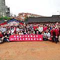 2015-05-24-義工聯誼