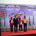 103.10.26救國團新北市62周年團慶活動