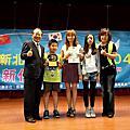 2015 05 10新住民模範孟母培育表揚優秀青年
