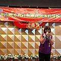 2014.02.16新北市團委會社會團務領導幹部新春團拜