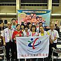 2014.08.31市團蘆洲活動中心開幕典禮