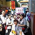 20141011-12公益服務知能拓展論壇