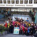 20141206山林教育研習