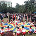 20141213五華國小校慶