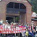 2015.04.29-30五華國小志工服務研習活動