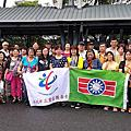 2015.05.24-25_台南新化兩日研習