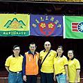 五股團委會協助樂善協會辦理身障團康活動