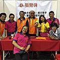 協助社會局身障表揚及身障體驗活動