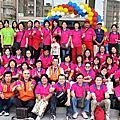 103年新北市救國團團慶